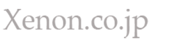 誘導車 誘導事業 IT支援 有限会社ゼノン
